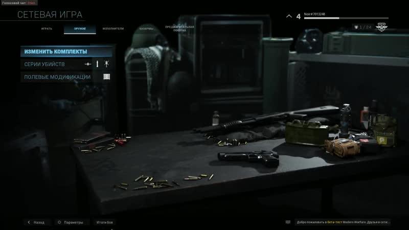 Some of my Call of Duty_ Modern Warfare Beta gameplay