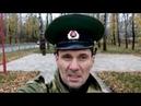Ринат Зарипов на Монументе Пограничникам в Казани 20.10.2019