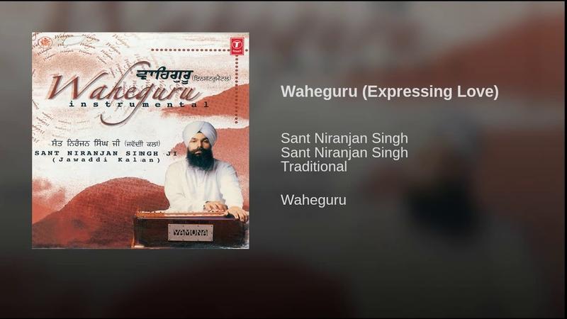 Waheguru Expressing Love