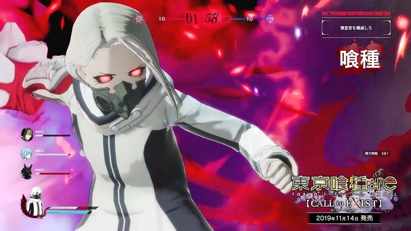 PS4「東京喰種トーキョーグール:re  CALL to EXIST 」プレイ動画 デスマッチ編