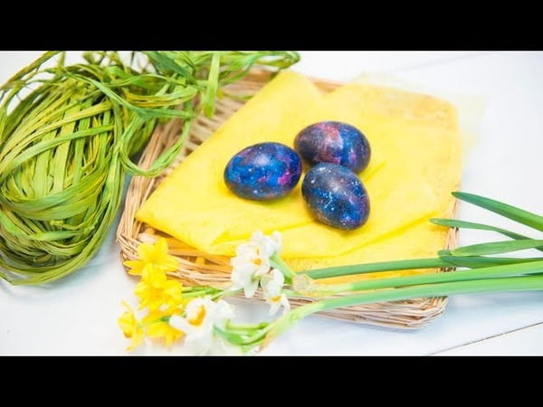 «Космические» яйца | Пасхальные яйца