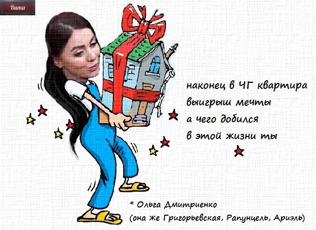 Творческая о хомяках от 11.11.19