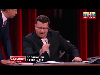 Comedy club | новый сезон | сегодня в 2100