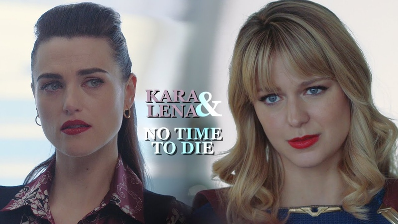 Kara Lena I will do everything in my power to stop you
