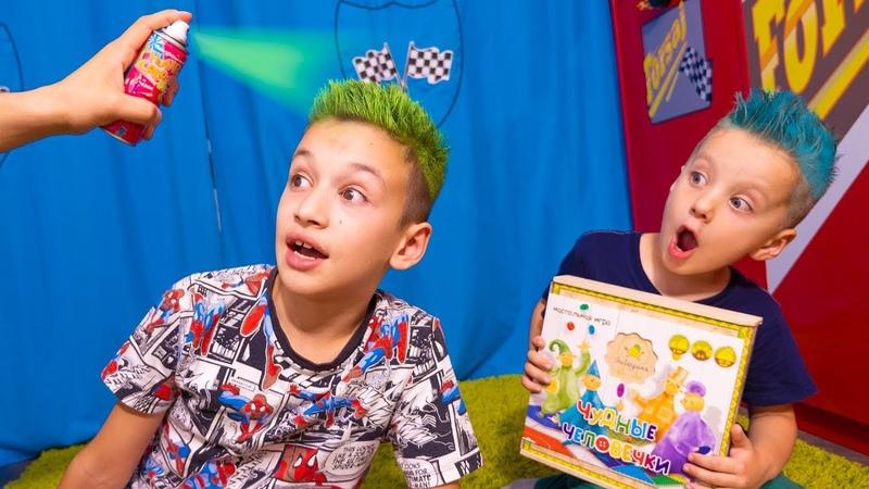 Дети НЕ ПОДЕЛИЛИ Игры Что Теперь Вместо BALDI FORTNITE В Реальной Жизни