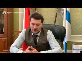 Референс - центр в Архангельской области