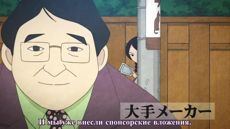 Anime365 Протест момент из аниме Zan Sayonara Zetsubou Sensei