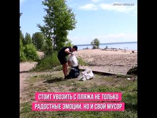 Мусор на пляжах Тюменской области