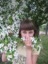 Фотоальбом Ульяны Аминовой