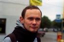 Фотоальбом Яна Бубновского