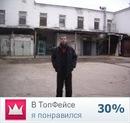 Персональный фотоальбом Сергея Паца