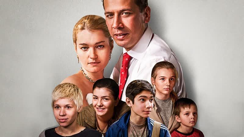 СЕМЕЙНЫЙ ДОМ 2010 4 серия