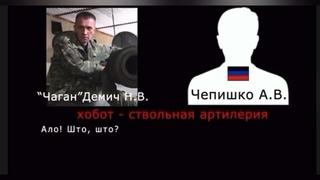 #путин #война #украина ПУТИН, ВОЙНА И ТВОРИМОЕ ЗЛО РЕЖИМА! СМОТРИТЕ ПОКА НЕ УДАЛИЛИ!