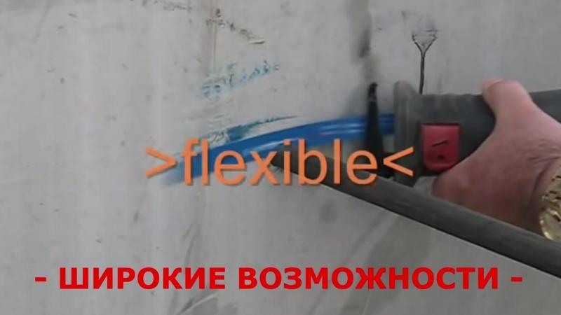 Что можно делать с помощью сабельной пилы Metabo SSEP 1400 MVT_ASE 18 LTX
