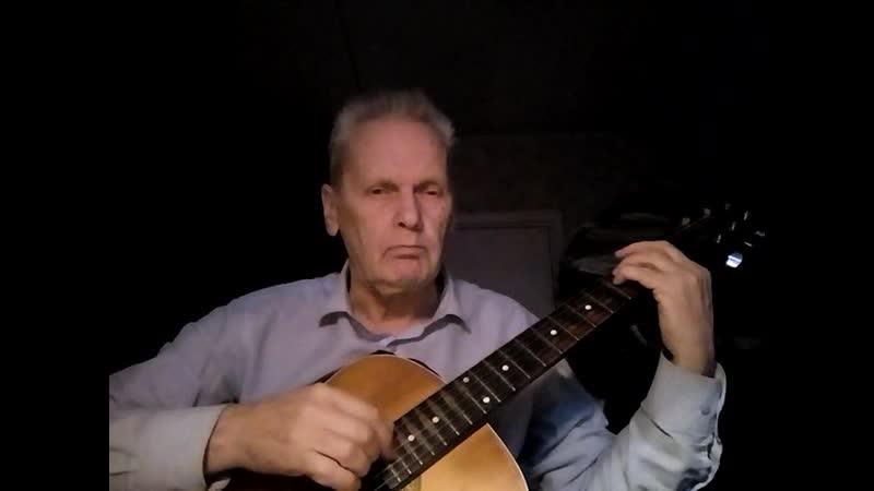 Жестокая любовь акк на гитаре