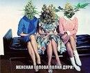Фотоальбом Ирины Марьенковой