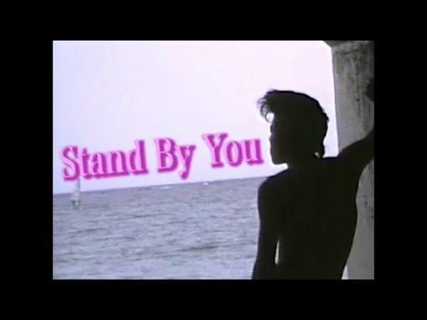 Johnny Pandora Stand By You