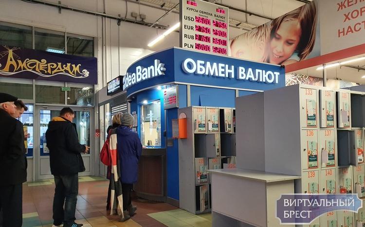 Что происходит у обменников и в магазинах после падения рубля и из-за дефицита долларов