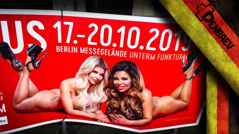 Казахи впервые в Берлине И это хваленая Германия Панельки мигранты мусор 21