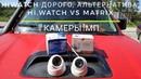 Битва брендов: Сравниваем самые дешевые 2 МП IP камеры Matrix и Бюджетное видеонаблюдение.