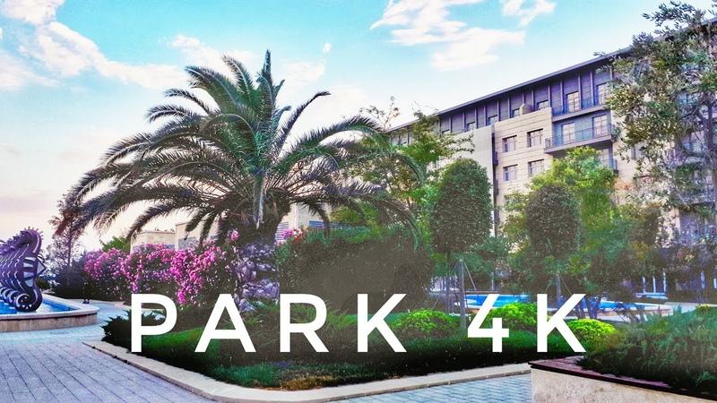 Ağ Şəhər 4k Fəvvarələr meydanı Park White City Park Baku Баку Парк Белый Город Relaxing Music