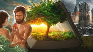 Тайна грехопадения Адама и Евы. Шокирующий обман современного христианства