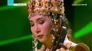 Мақпал Манасбаева – «Шыңырау» Ықылас
