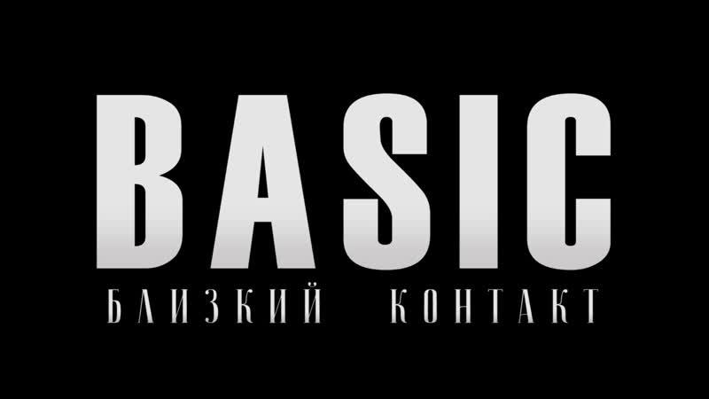 Basic/Близкий контакт film trailer 2