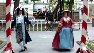 Фестиваль Времена и Эпохи Великое Посольство Петра 1 20 августа 2018. Жига для двоих.