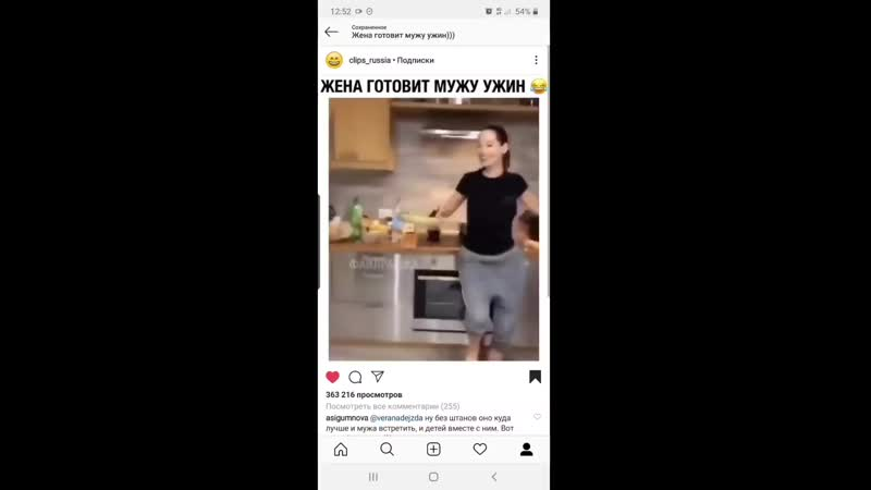 Жена готовит ужин