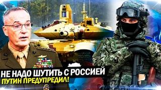ВОТ ЧТО БУДЕТ ЕСЛИ С.Ш.А. НАПАДЕТ НА РОССИЮ.  Как ответит Путин?