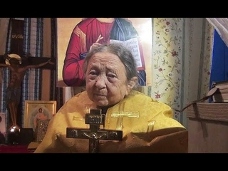 Будет великая Православная Победа с Православным благодатным Царём! Старец Рафаил (Берестов)