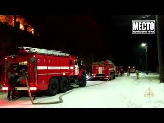 Сводка. Пожар на бумажной фабрике в Мурыгино. Место происшествия