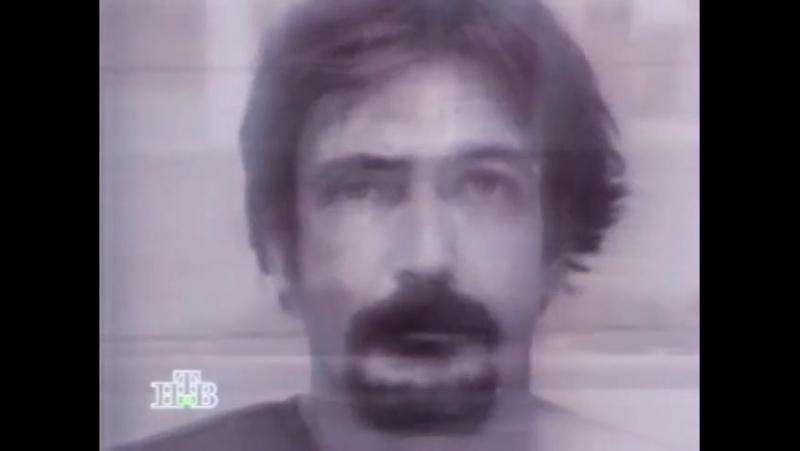 Самые громкие преступления ХХ века Дело Гэри Гилмора