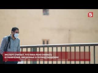 В ВОЗ предупредили о второй волне пандемии коронавируса