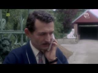 Ва-банк 2, или Ответный удар (1984) - криминальная комедия, реж. Юлиуш