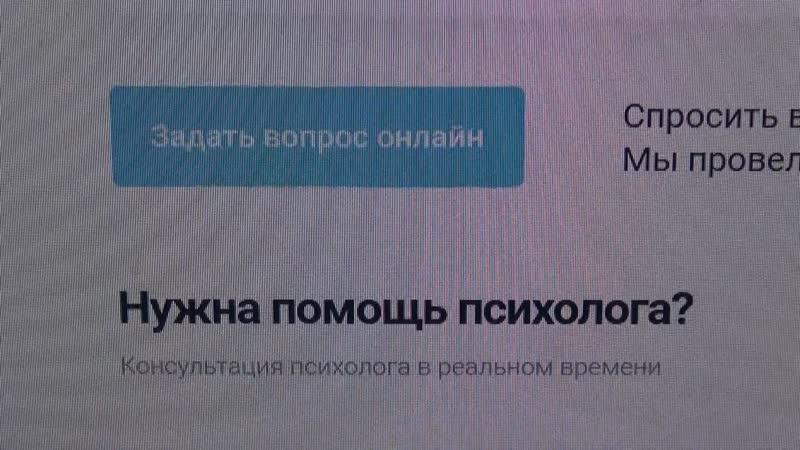 Ивановский психолог убийца обманул на миллион женщину из Владимирской области