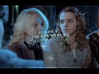 hermione granger × luna lovegood vine
