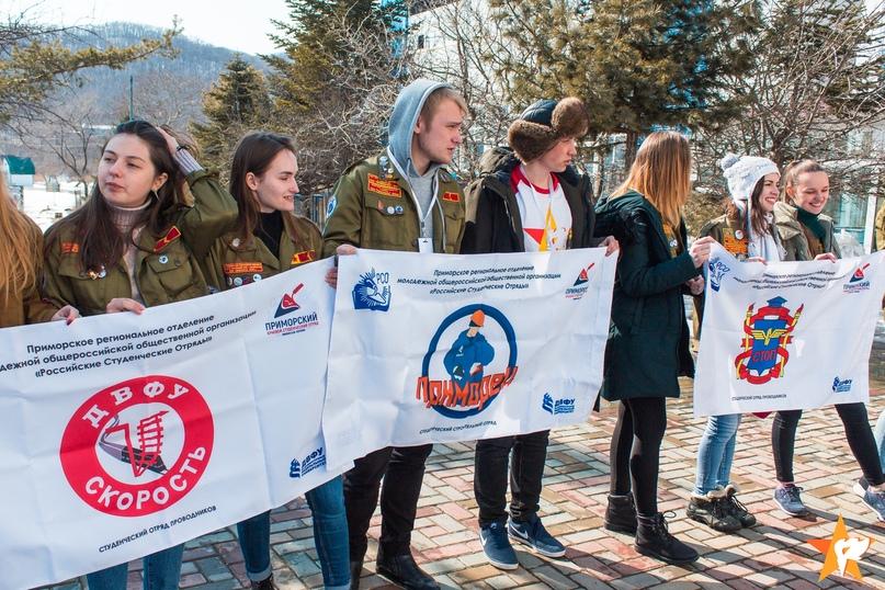 В Приморье прошла Школа командных составов студенческих отрядов, изображение №1