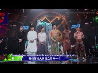 [Türkçe Altyazılı] Street Dance of China 3 - 10. Bölüm (2/2)