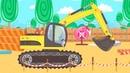 ЭКСКАВАТОР - Три медведя - Новинка 2021 песенка мультик про строительные машинки для детей