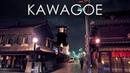 Kawagoe in 4K│Saitama, Japan