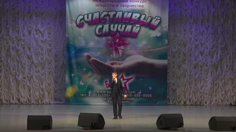 УЧАСТНИК №110 АЛЕКСЕЙ ЧЕСНОКОВ эстр. вокал LEMON TREE