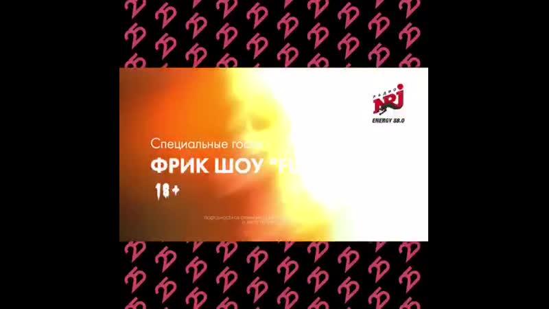 Хэлл Ачинск видео mp4