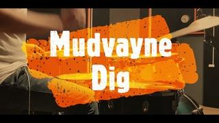 Mudvayne - Dig - drumcover by Evgeniy sifr Loboda