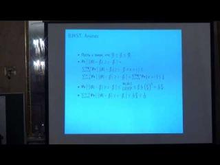 Алгоритмы обработки потоковых данных, лекция 3