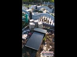 Кладбище, п.Скелевое в Макеевке, орудуют вандалы, все поломано, кресты, надгробья разбиты, просто ужас!