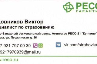 https://sun9-44.userapi.com/c849432/v849432568/15b9ae/s3pGvXMg4SM.jpg