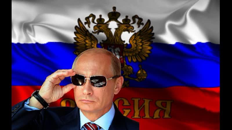 Путин Западу Боимся простудиться на ваших похоронах
