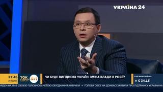 """Эмоциональная речь Мураева: Слушаю про ужасы """"Мордора"""" и горжусь своей страной! У нас же все хорошо!"""